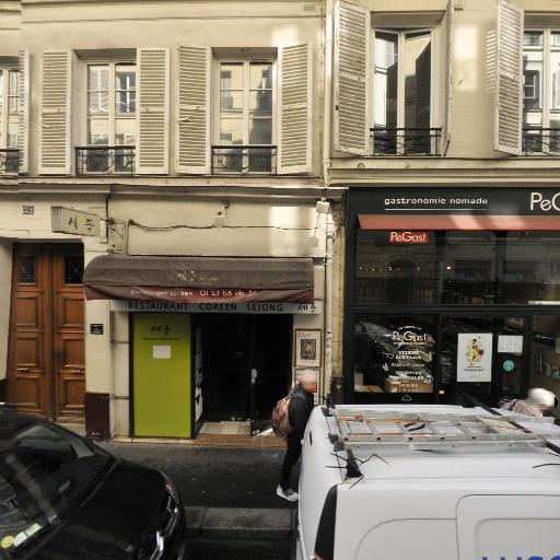 Association Club Le Boulanger Association - Association humanitaire, d'entraide, sociale - Paris
